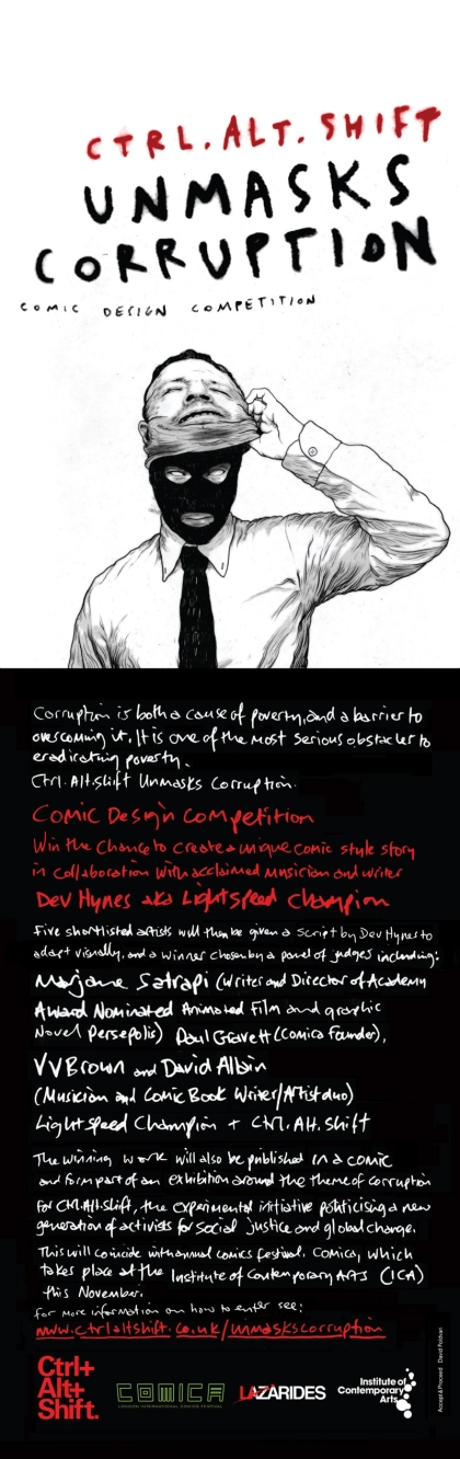 Corruption_eflyer (2)